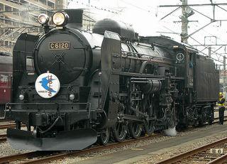 640px-JNR-C61_20_Hayabusa.jpg